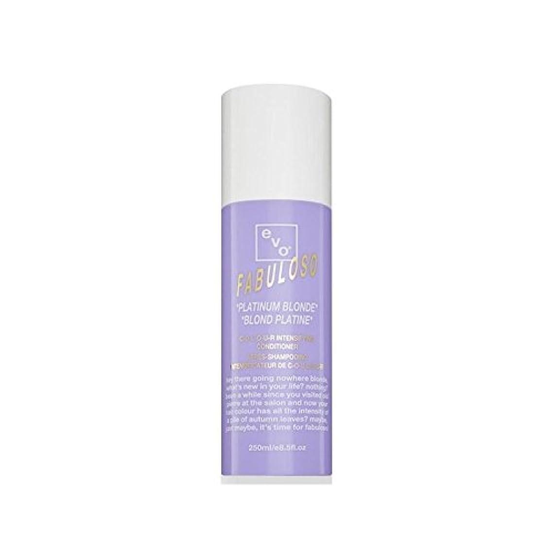 偏差うまくやる()生命体色増コンディショナープラチナブロンド(250ミリリットル) x4 - Evo Fabuloso Colour Intensifying Conditioner Platinum Blonde (250ml) (Pack...