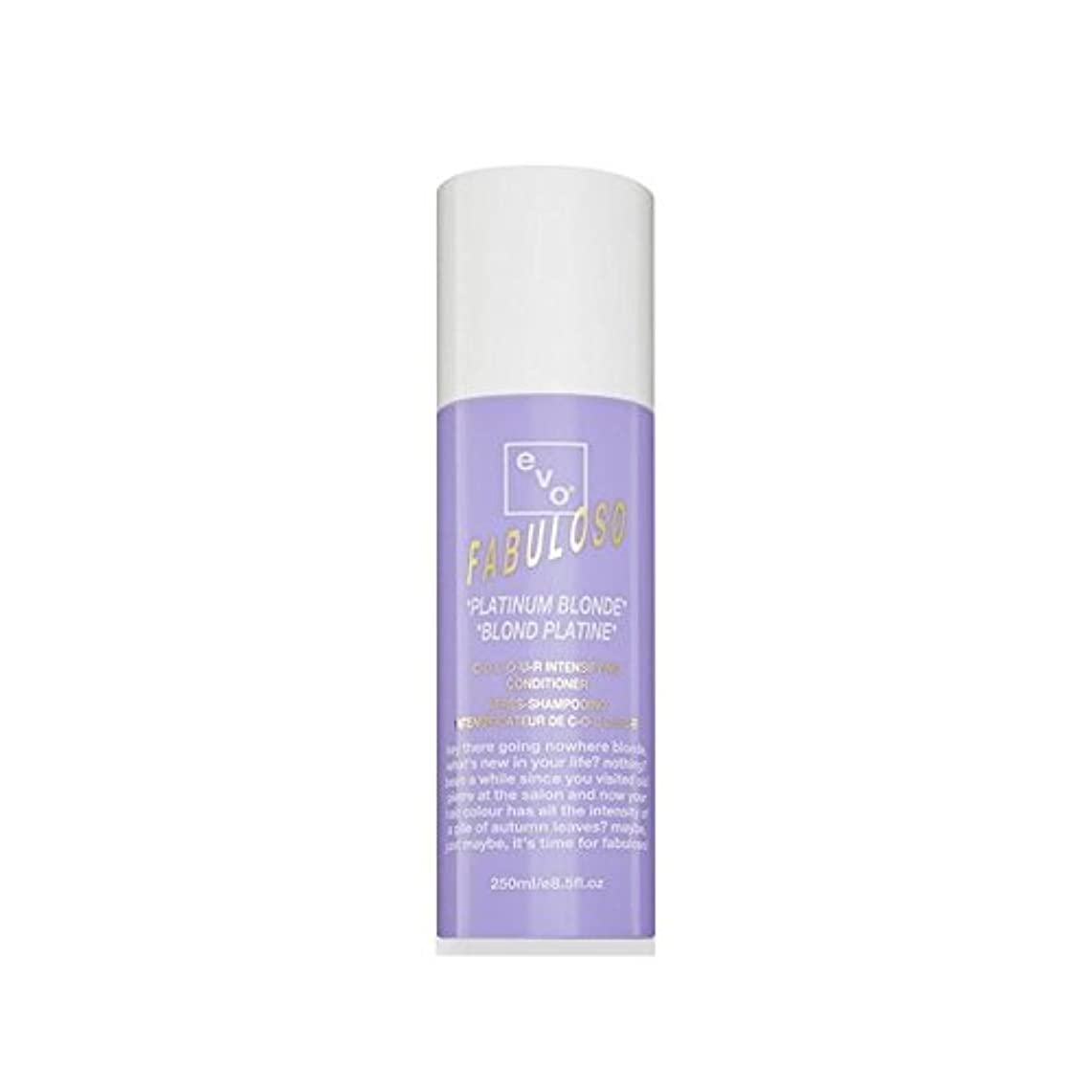 Evo Fabuloso Colour Intensifying Conditioner Platinum Blonde (250ml) - 色増コンディショナープラチナブロンド(250ミリリットル) [並行輸入品]