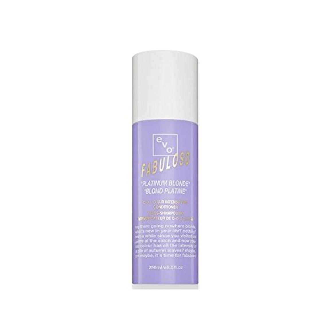 扇動する当社自伝Evo Fabuloso Colour Intensifying Conditioner Platinum Blonde (250ml) (Pack of 6) - 色増コンディショナープラチナブロンド(250ミリリットル...