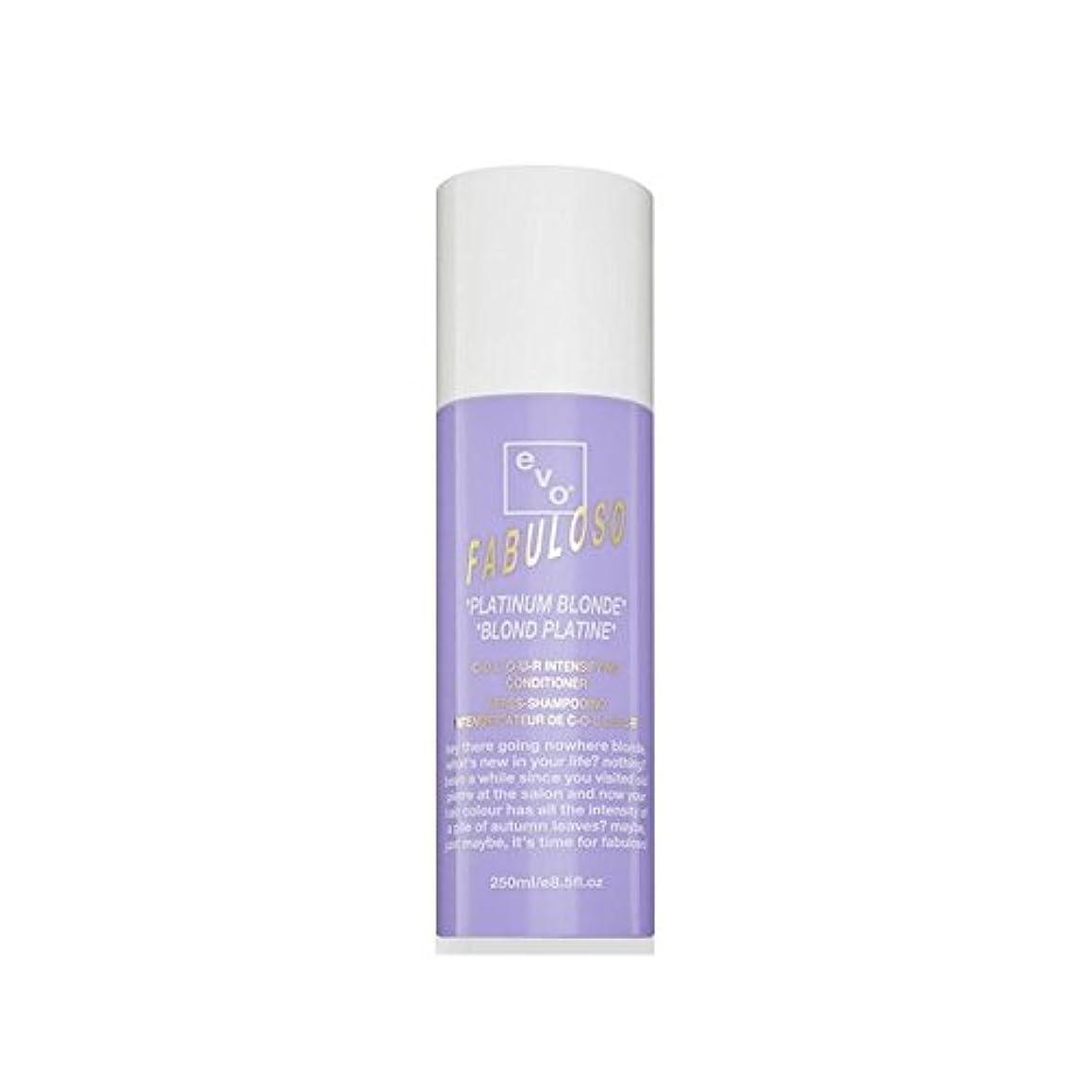 拒絶コンサートエミュレーションEvo Fabuloso Colour Intensifying Conditioner Platinum Blonde (250ml) (Pack of 6) - 色増コンディショナープラチナブロンド(250ミリリットル...
