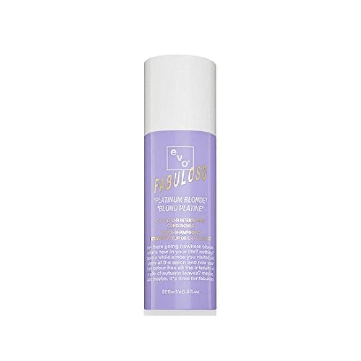 ギャップ経験的信じられないEvo Fabuloso Colour Intensifying Conditioner Platinum Blonde (250ml) - 色増コンディショナープラチナブロンド(250ミリリットル) [並行輸入品]