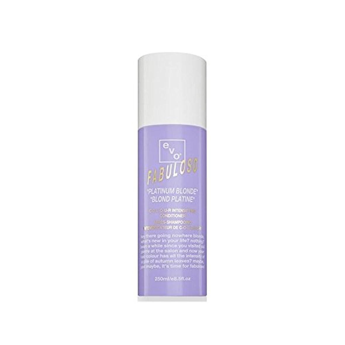 ガス極めて重要な掘るEvo Fabuloso Colour Intensifying Conditioner Platinum Blonde (250ml) (Pack of 6) - 色増コンディショナープラチナブロンド(250ミリリットル...