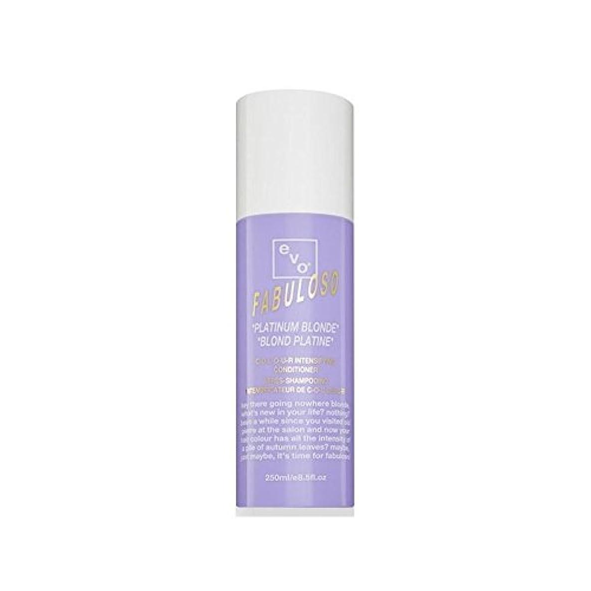 余分なスカープベリーEvo Fabuloso Colour Intensifying Conditioner Platinum Blonde (250ml) - 色増コンディショナープラチナブロンド(250ミリリットル) [並行輸入品]