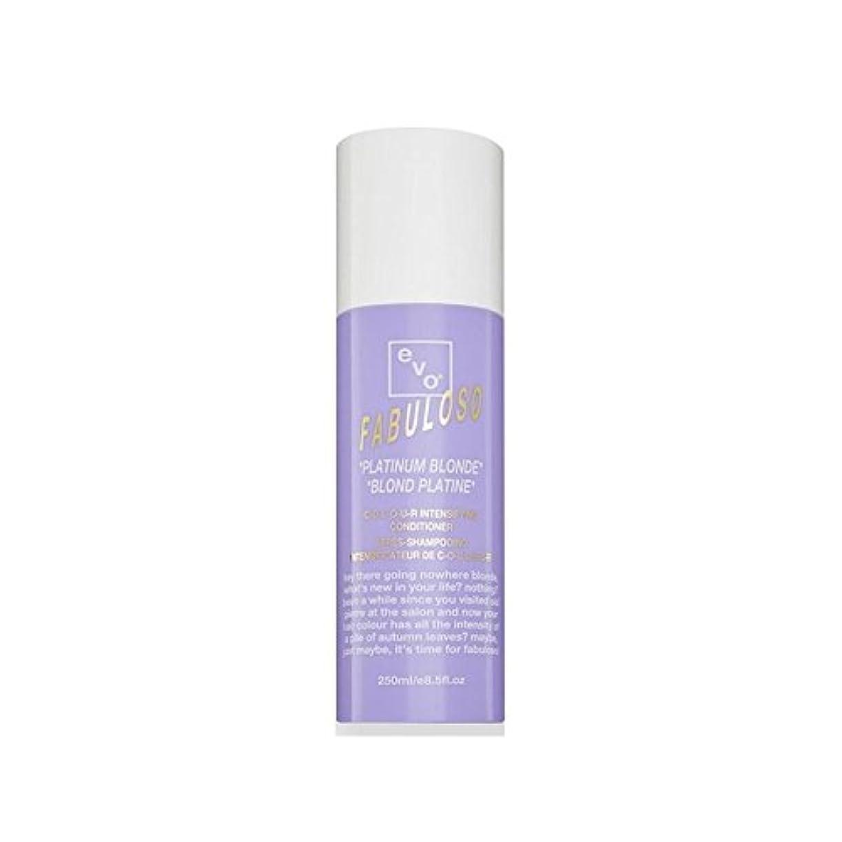 面翻訳者扇動Evo Fabuloso Colour Intensifying Conditioner Platinum Blonde (250ml) - 色増コンディショナープラチナブロンド(250ミリリットル) [並行輸入品]