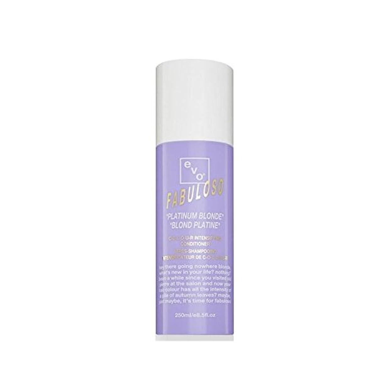 記憶に残るビーチ紀元前Evo Fabuloso Colour Intensifying Conditioner Platinum Blonde (250ml) (Pack of 6) - 色増コンディショナープラチナブロンド(250ミリリットル...