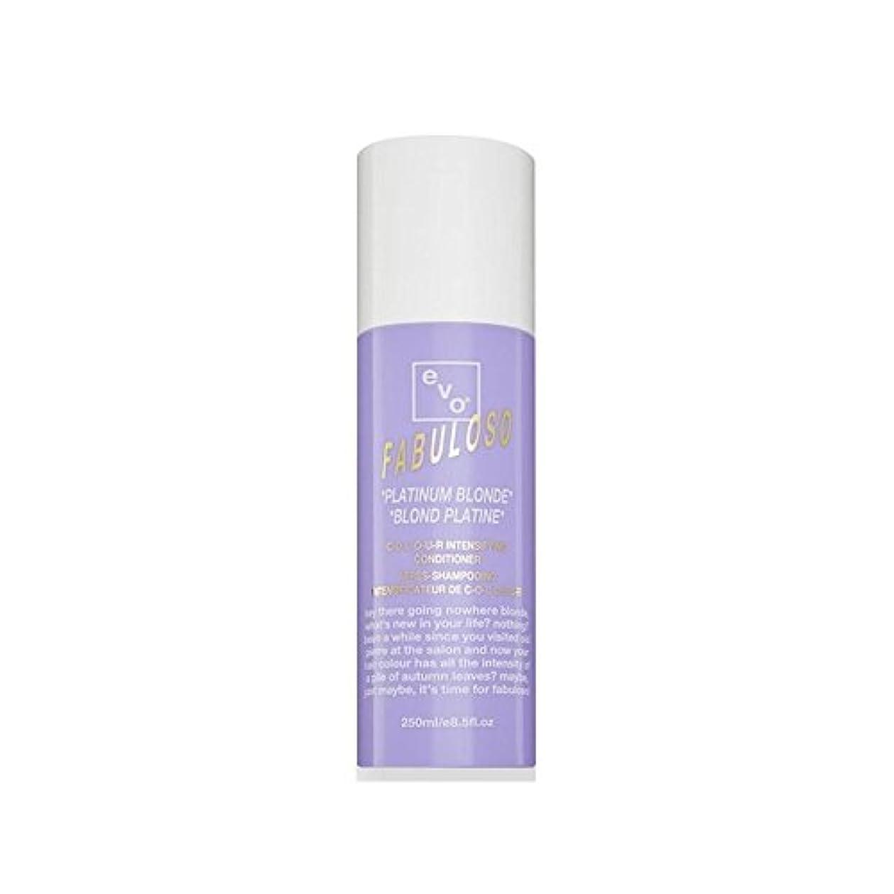 よく話される狭い取るに足らない色増コンディショナープラチナブロンド(250ミリリットル) x2 - Evo Fabuloso Colour Intensifying Conditioner Platinum Blonde (250ml) (Pack...