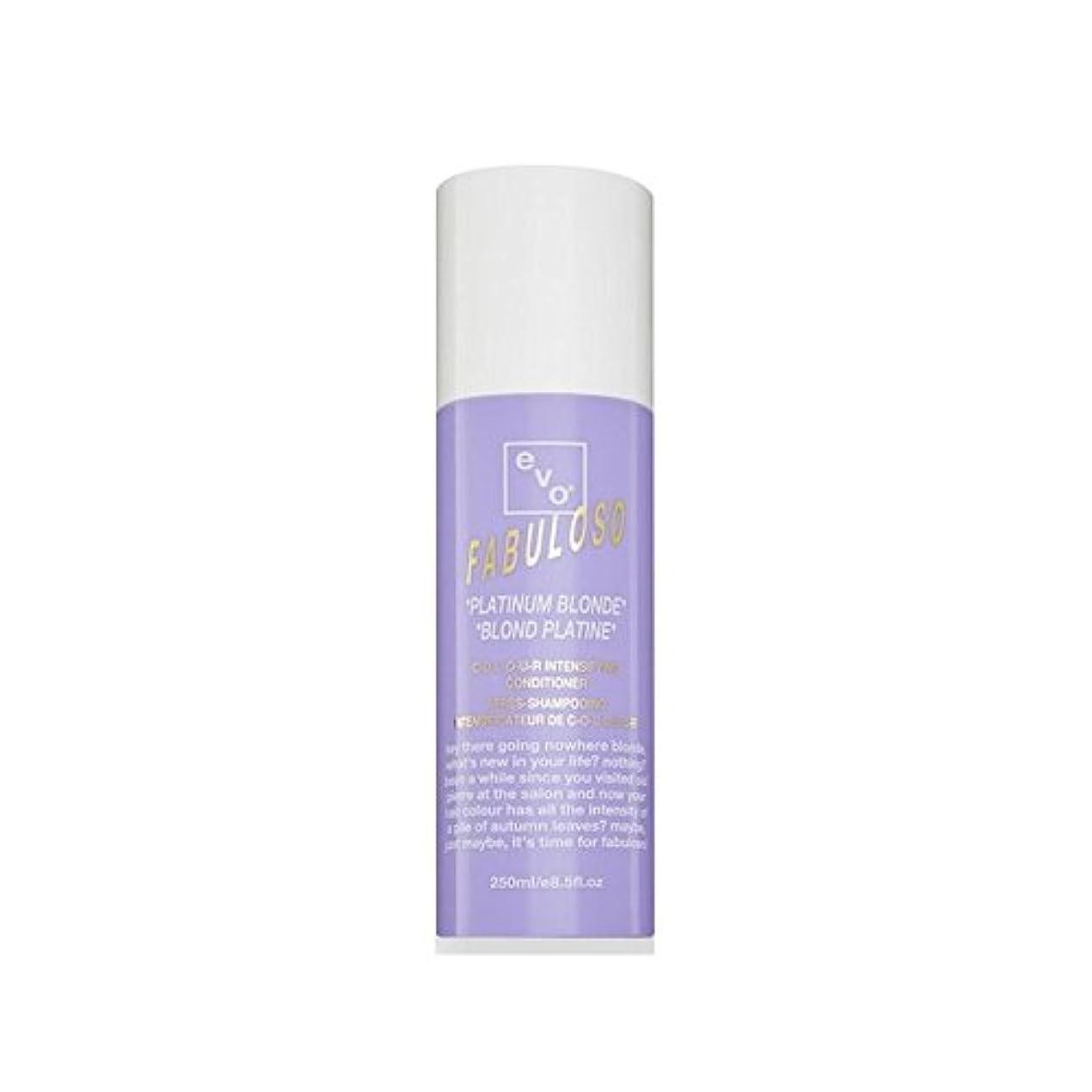 ロデオ特別に眠いです色増コンディショナープラチナブロンド(250ミリリットル) x2 - Evo Fabuloso Colour Intensifying Conditioner Platinum Blonde (250ml) (Pack...