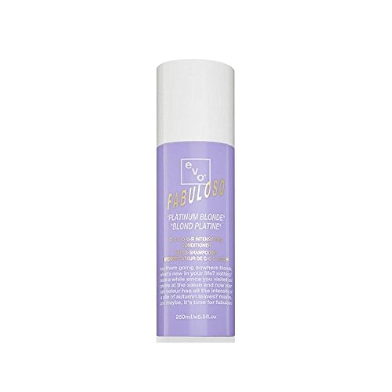 国旗構想するびん色増コンディショナープラチナブロンド(250ミリリットル) x4 - Evo Fabuloso Colour Intensifying Conditioner Platinum Blonde (250ml) (Pack...