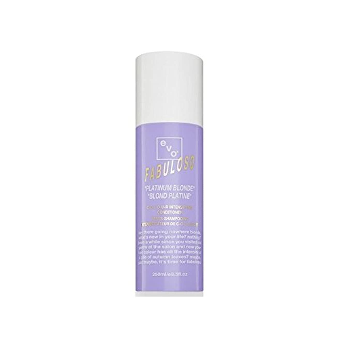 対話電子コミュニケーションEvo Fabuloso Colour Intensifying Conditioner Platinum Blonde (250ml) - 色増コンディショナープラチナブロンド(250ミリリットル) [並行輸入品]