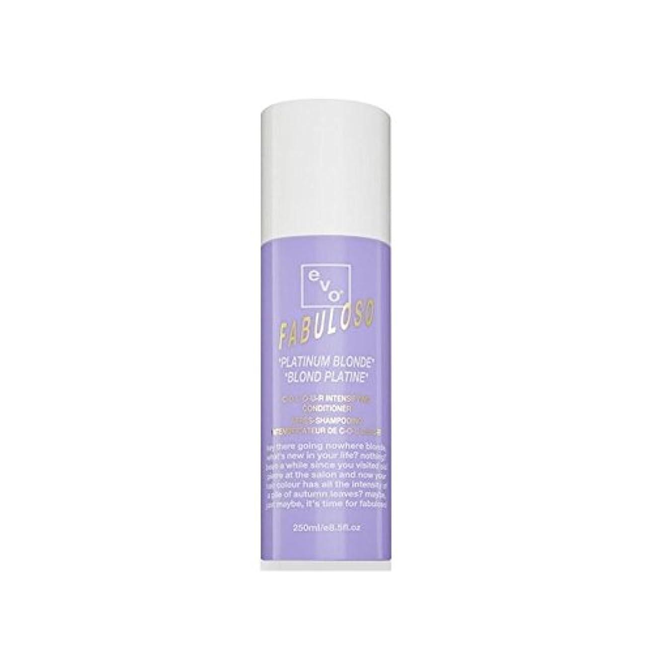 思い出すマニアック正当なEvo Fabuloso Colour Intensifying Conditioner Platinum Blonde (250ml) - 色増コンディショナープラチナブロンド(250ミリリットル) [並行輸入品]