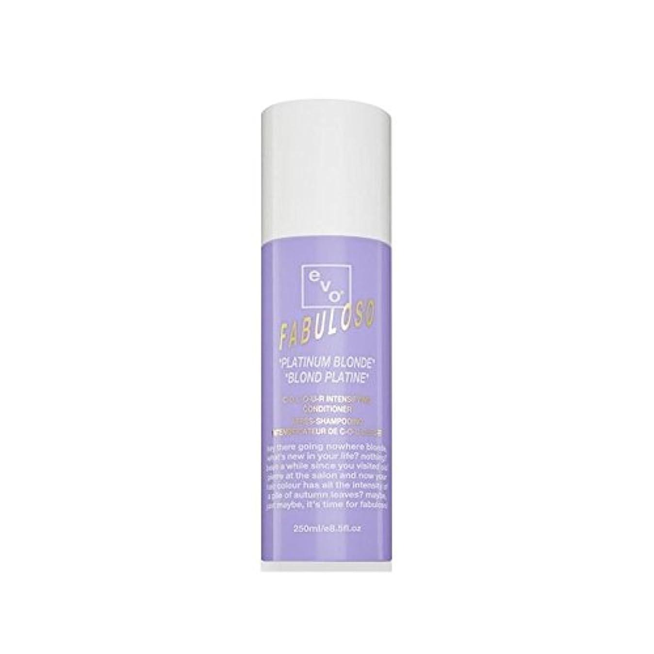 無効にするメンタリティ困惑Evo Fabuloso Colour Intensifying Conditioner Platinum Blonde (250ml) - 色増コンディショナープラチナブロンド(250ミリリットル) [並行輸入品]