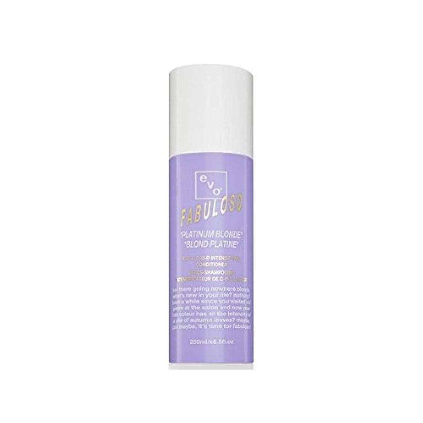 通行人シャーロットブロンテ台無しにEvo Fabuloso Colour Intensifying Conditioner Platinum Blonde (250ml) (Pack of 6) - 色増コンディショナープラチナブロンド(250ミリリットル...