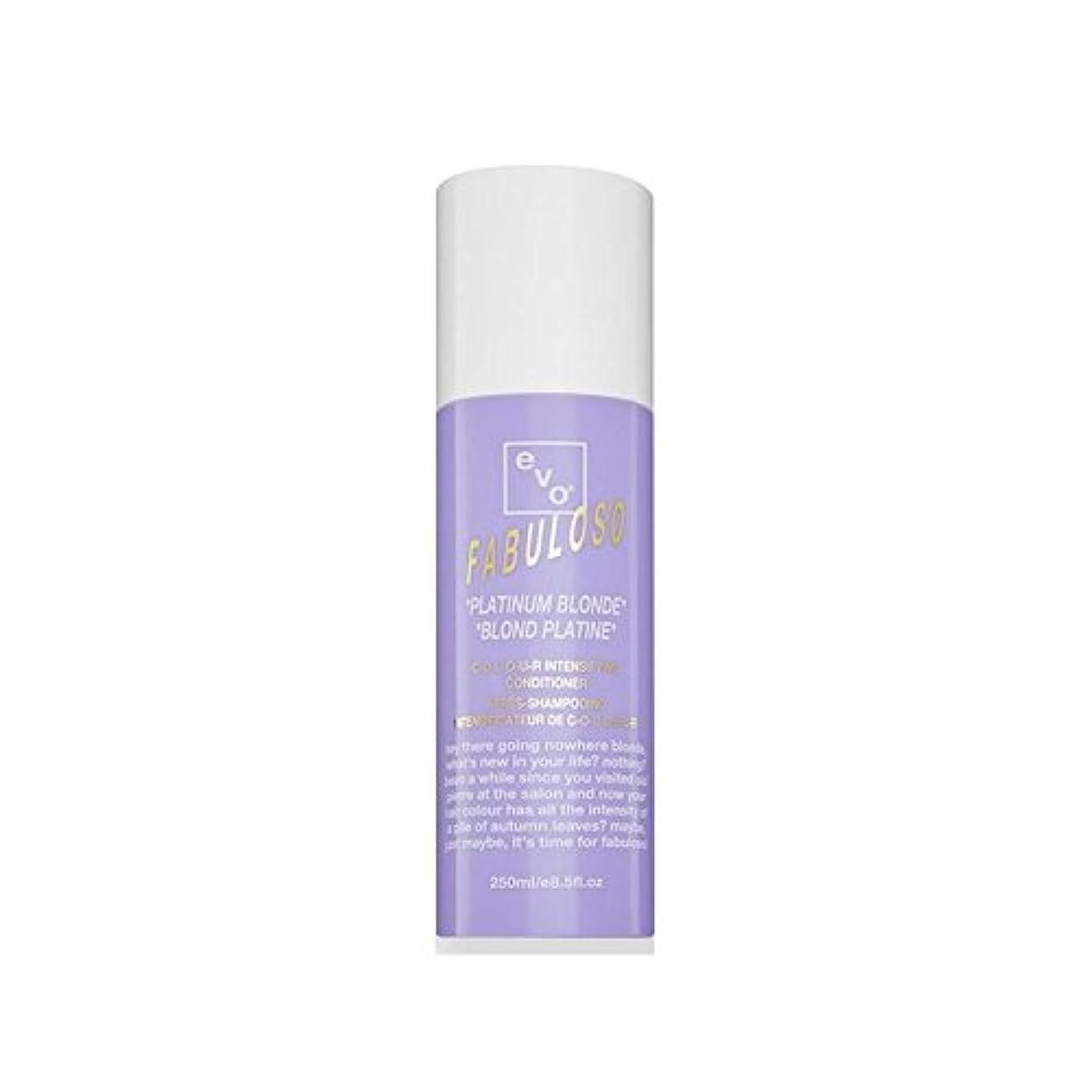 着実に司令官ドナウ川Evo Fabuloso Colour Intensifying Conditioner Platinum Blonde (250ml) (Pack of 6) - 色増コンディショナープラチナブロンド(250ミリリットル...