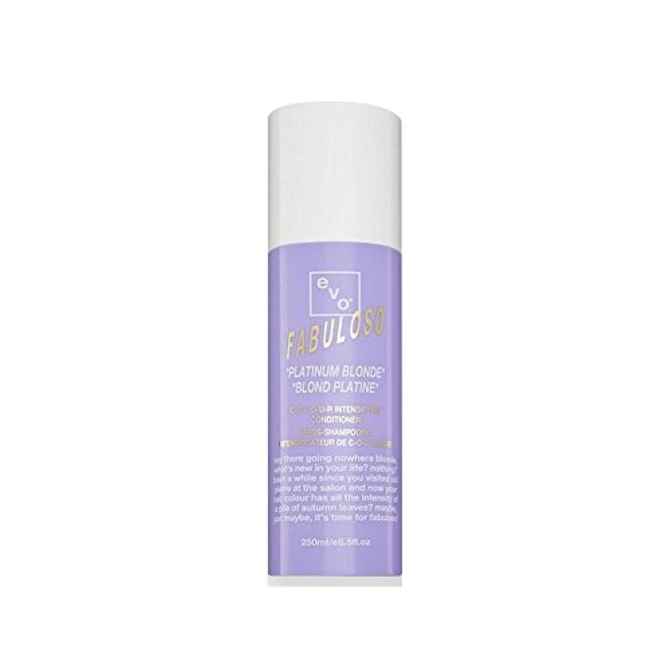 エクスタシー謙虚なシャンプー色増コンディショナープラチナブロンド(250ミリリットル) x4 - Evo Fabuloso Colour Intensifying Conditioner Platinum Blonde (250ml) (Pack...