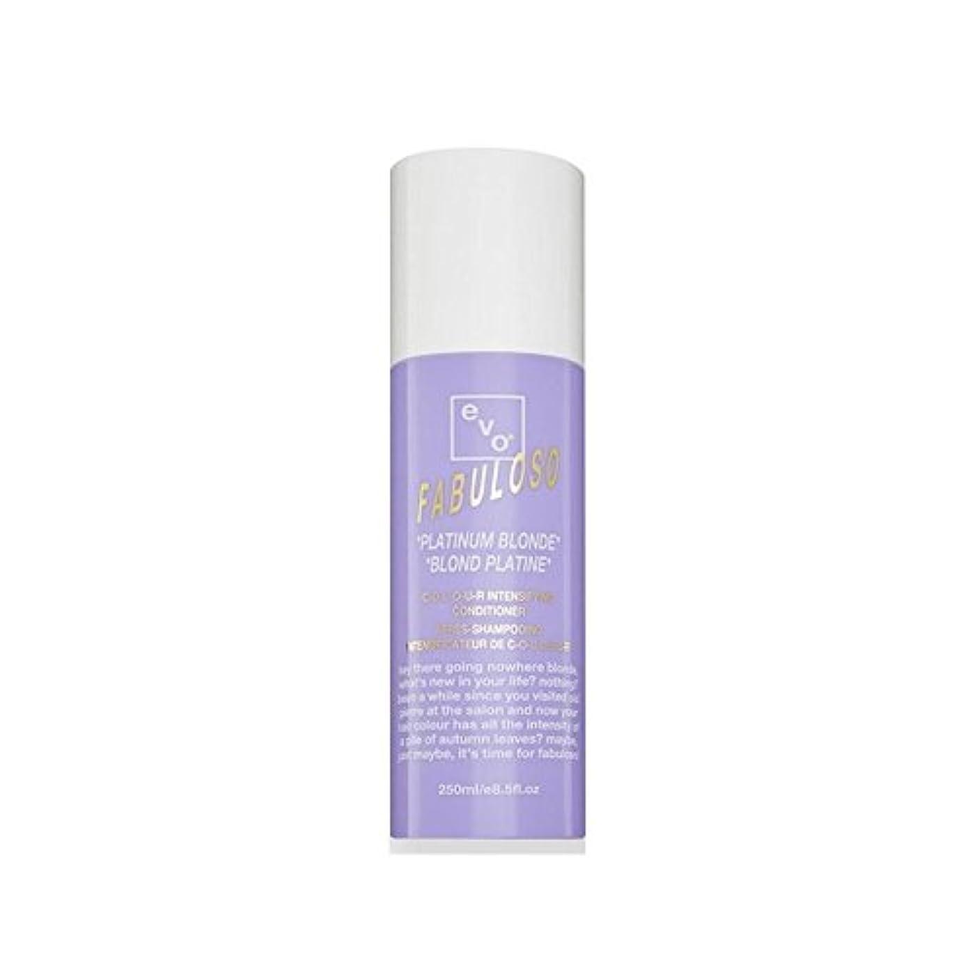 憤る割り込み膨張する色増コンディショナープラチナブロンド(250ミリリットル) x4 - Evo Fabuloso Colour Intensifying Conditioner Platinum Blonde (250ml) (Pack...