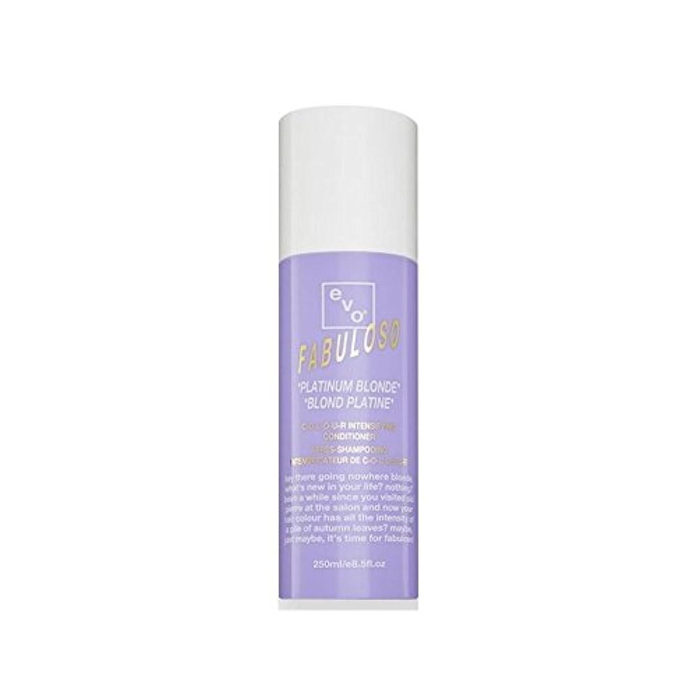 通り抜ける鉄前部Evo Fabuloso Colour Intensifying Conditioner Platinum Blonde (250ml) (Pack of 6) - 色増コンディショナープラチナブロンド(250ミリリットル...