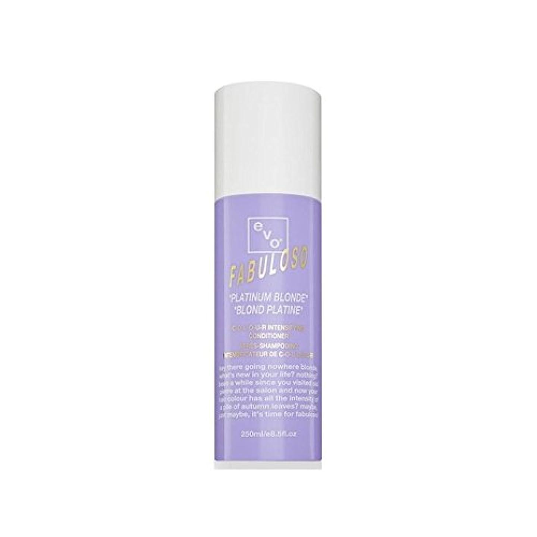信じられないモンキー不注意Evo Fabuloso Colour Intensifying Conditioner Platinum Blonde (250ml) - 色増コンディショナープラチナブロンド(250ミリリットル) [並行輸入品]