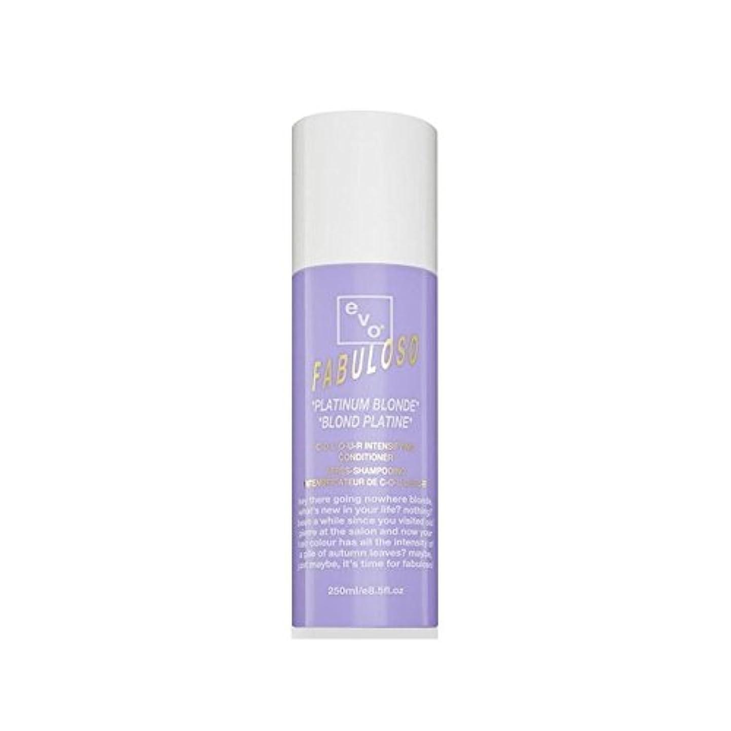 色増コンディショナープラチナブロンド(250ミリリットル) x4 - Evo Fabuloso Colour Intensifying Conditioner Platinum Blonde (250ml) (Pack...