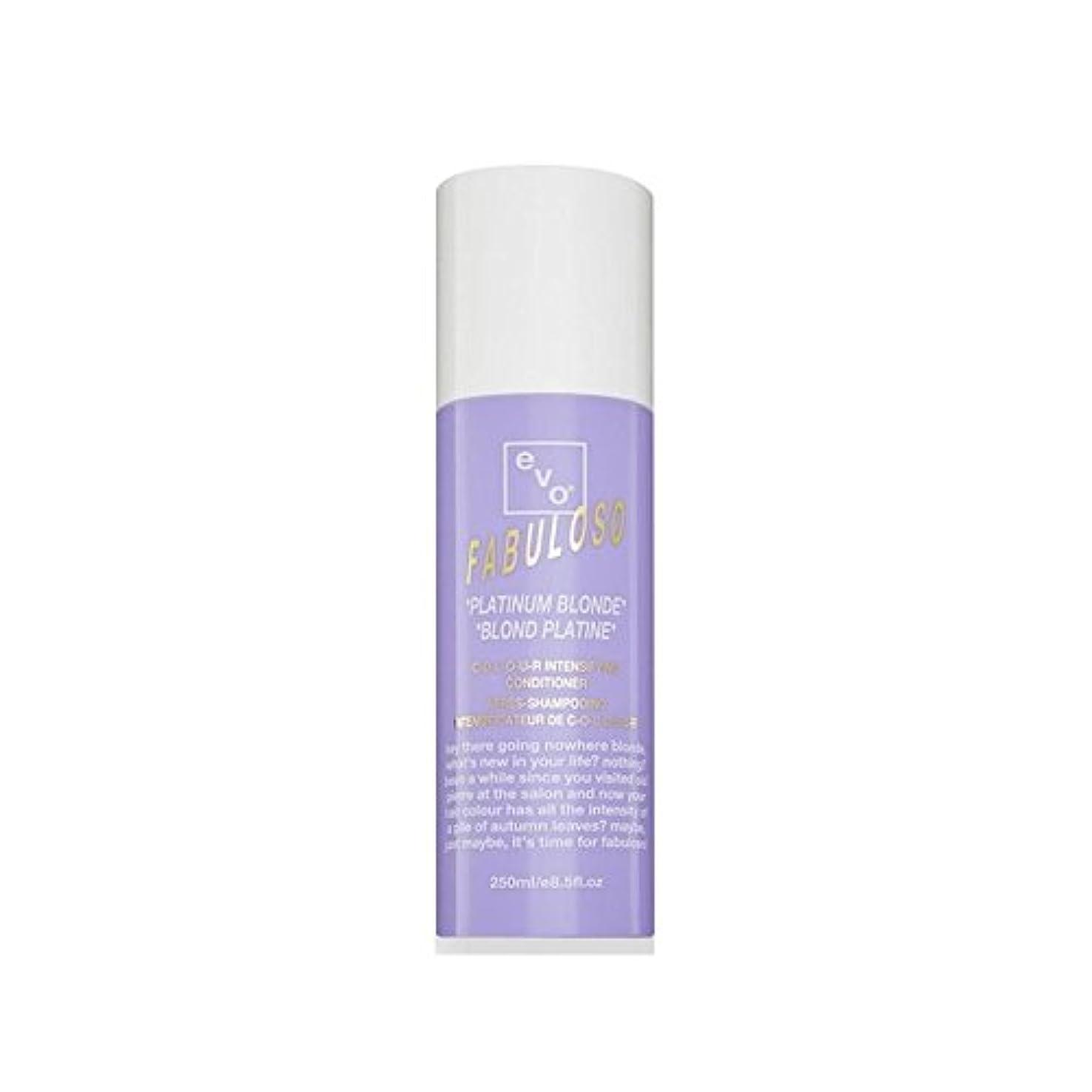 前部デュアル苦悩色増コンディショナープラチナブロンド(250ミリリットル) x2 - Evo Fabuloso Colour Intensifying Conditioner Platinum Blonde (250ml) (Pack...