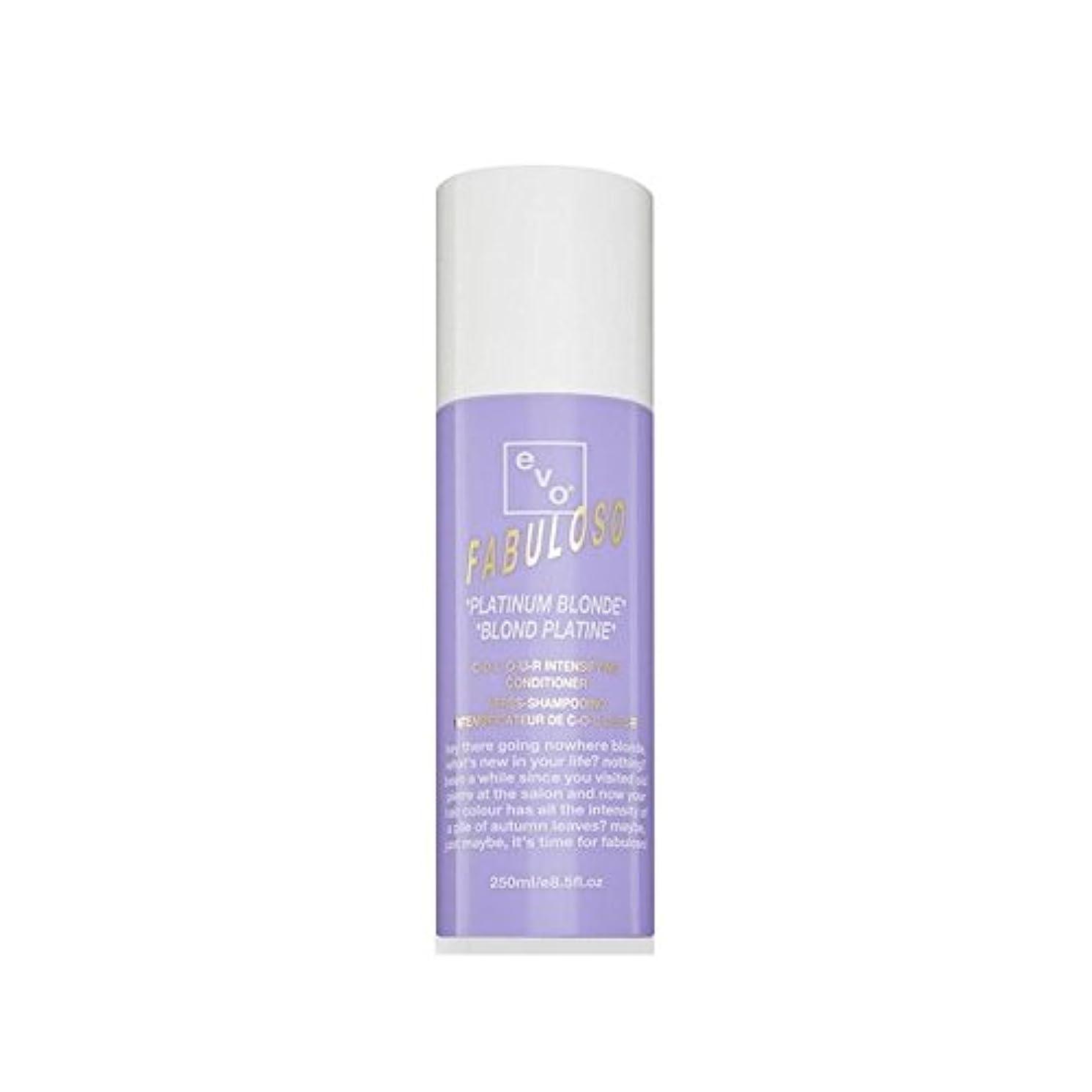 有用高音避ける色増コンディショナープラチナブロンド(250ミリリットル) x4 - Evo Fabuloso Colour Intensifying Conditioner Platinum Blonde (250ml) (Pack...