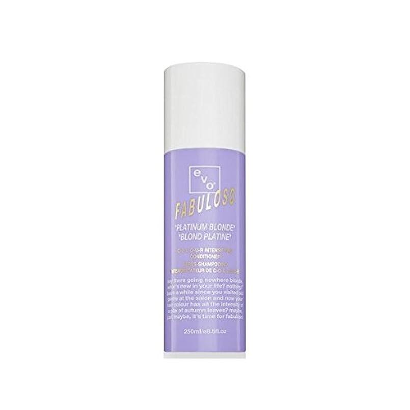 泥沼一次同化Evo Fabuloso Colour Intensifying Conditioner Platinum Blonde (250ml) (Pack of 6) - 色増コンディショナープラチナブロンド(250ミリリットル...