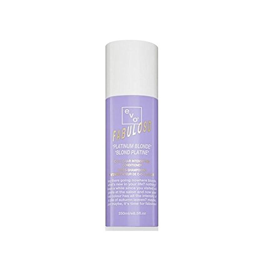 付ける最も早いキャビン色増コンディショナープラチナブロンド(250ミリリットル) x4 - Evo Fabuloso Colour Intensifying Conditioner Platinum Blonde (250ml) (Pack...