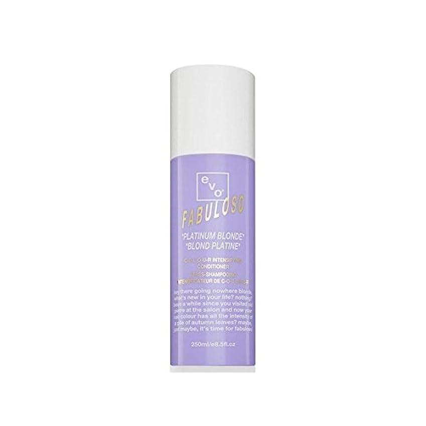 モデレータ口乞食Evo Fabuloso Colour Intensifying Conditioner Platinum Blonde (250ml) (Pack of 6) - 色増コンディショナープラチナブロンド(250ミリリットル...