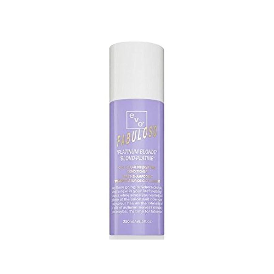 かんたんふくろう弁護色増コンディショナープラチナブロンド(250ミリリットル) x4 - Evo Fabuloso Colour Intensifying Conditioner Platinum Blonde (250ml) (Pack...