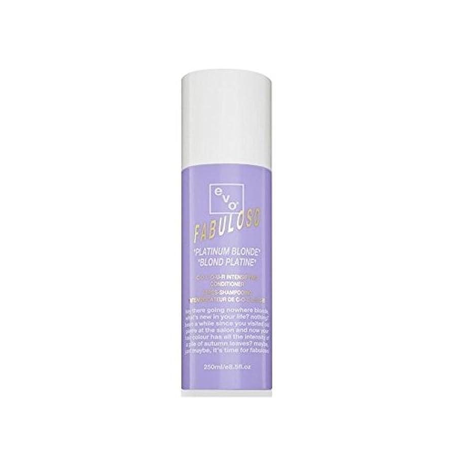送る憲法最高色増コンディショナープラチナブロンド(250ミリリットル) x4 - Evo Fabuloso Colour Intensifying Conditioner Platinum Blonde (250ml) (Pack...