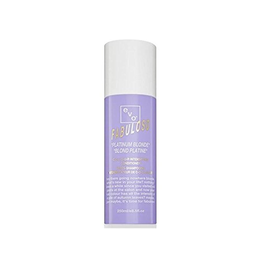 誤解させる排除問い合わせ色増コンディショナープラチナブロンド(250ミリリットル) x2 - Evo Fabuloso Colour Intensifying Conditioner Platinum Blonde (250ml) (Pack...