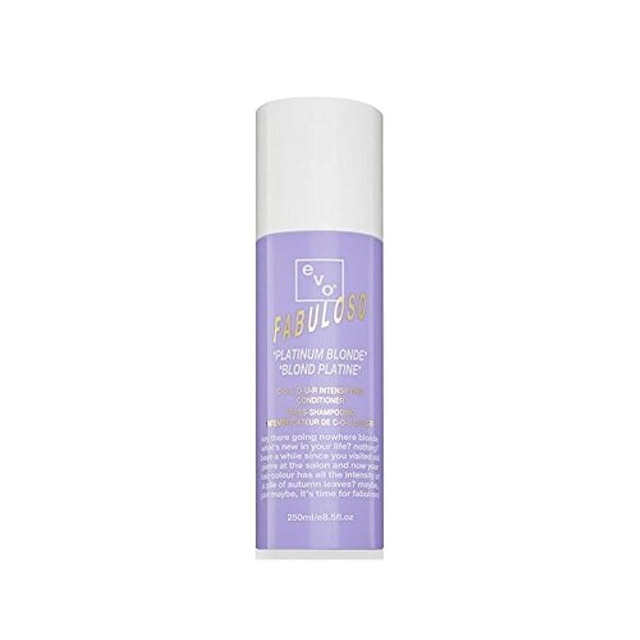 美徳ゆり権限を与える色増コンディショナープラチナブロンド(250ミリリットル) x2 - Evo Fabuloso Colour Intensifying Conditioner Platinum Blonde (250ml) (Pack...