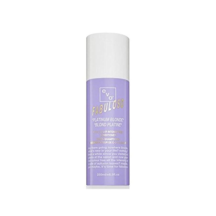 軽蔑する雷雨漂流Evo Fabuloso Colour Intensifying Conditioner Platinum Blonde (250ml) - 色増コンディショナープラチナブロンド(250ミリリットル) [並行輸入品]