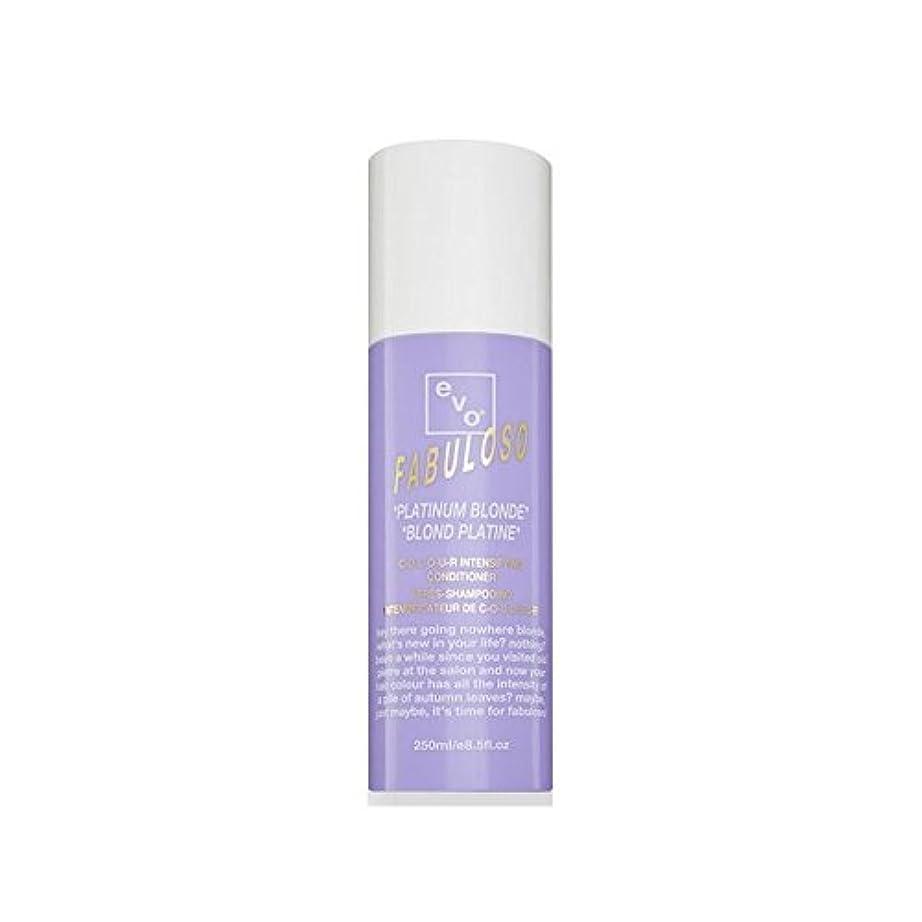 囚人反発する芽色増コンディショナープラチナブロンド(250ミリリットル) x2 - Evo Fabuloso Colour Intensifying Conditioner Platinum Blonde (250ml) (Pack...