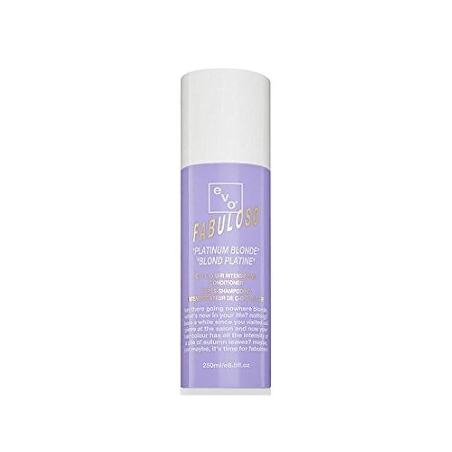 セーブそんなにローン色増コンディショナープラチナブロンド(250ミリリットル) x4 - Evo Fabuloso Colour Intensifying Conditioner Platinum Blonde (250ml) (Pack...