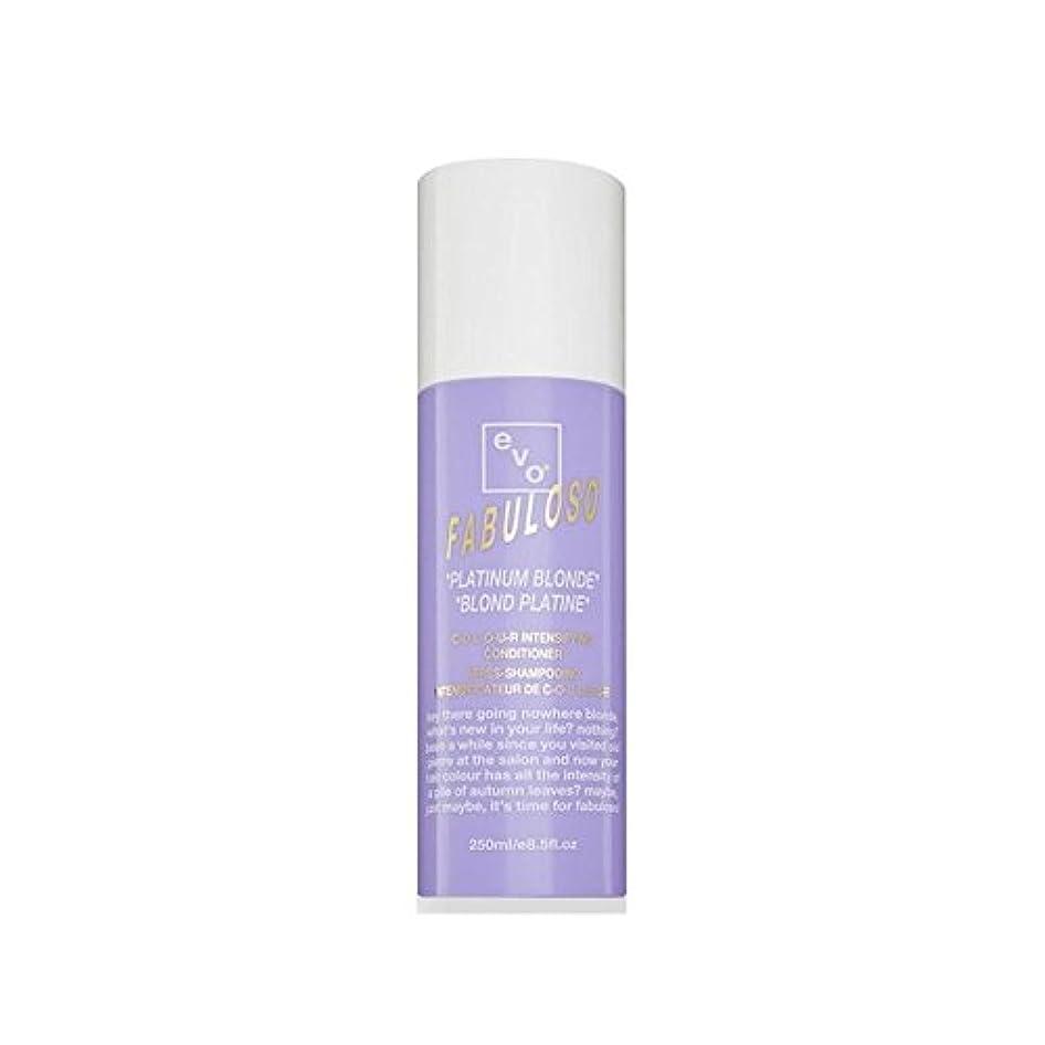 アーティファクト雇用者槍Evo Fabuloso Colour Intensifying Conditioner Platinum Blonde (250ml) - 色増コンディショナープラチナブロンド(250ミリリットル) [並行輸入品]