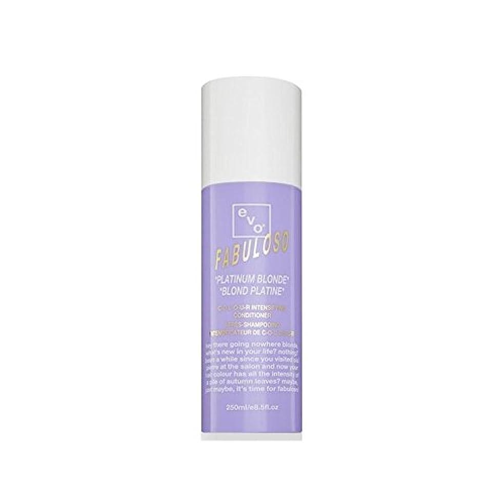 並外れて低下ノミネート色増コンディショナープラチナブロンド(250ミリリットル) x4 - Evo Fabuloso Colour Intensifying Conditioner Platinum Blonde (250ml) (Pack...