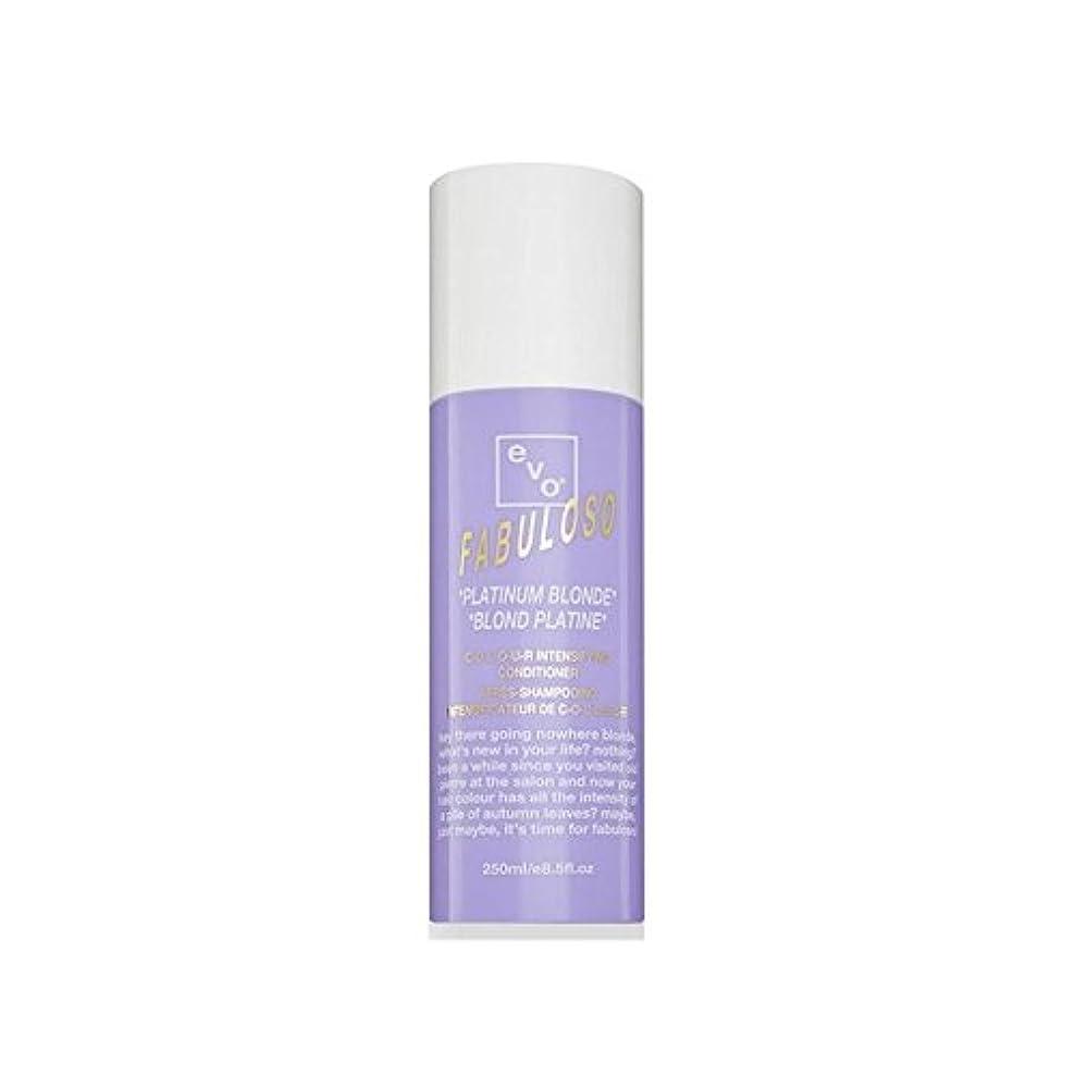 和半導体ウルルEvo Fabuloso Colour Intensifying Conditioner Platinum Blonde (250ml) (Pack of 6) - 色増コンディショナープラチナブロンド(250ミリリットル...