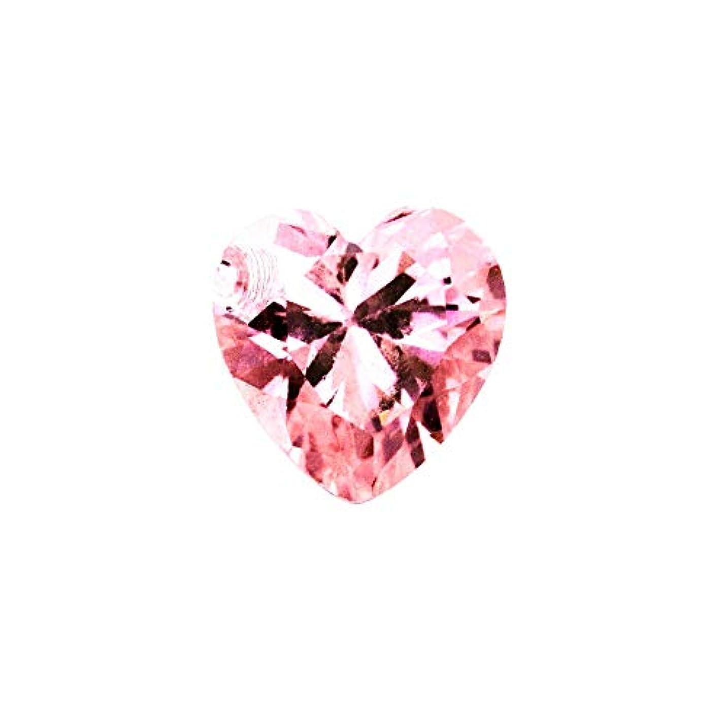 淡い文字おなかがすいたirogel イロジェル ラインストーン ジルコニア製 グロッシーストーン【ピンク】6mm 4個入り