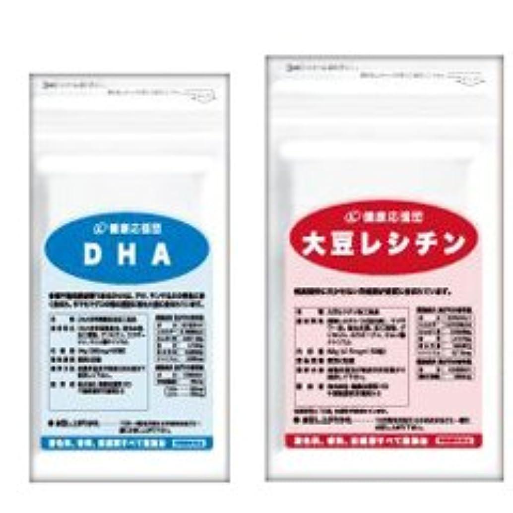 マントル希少性寛大なサラサラ巡りセット 大豆レシチン + DHA