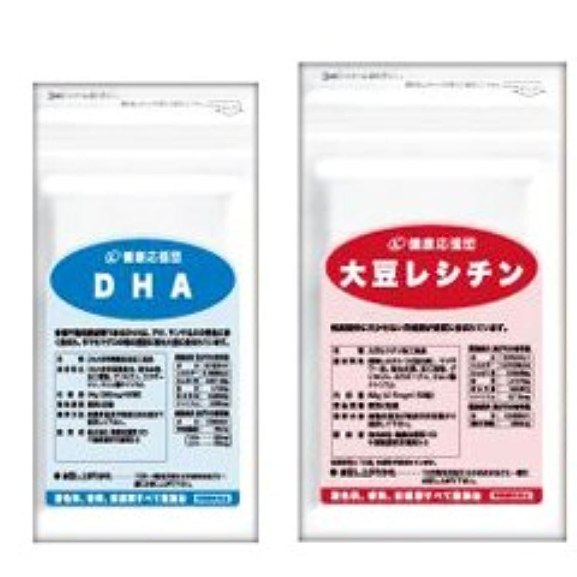 乱雑な優れましたまさにサラサラ巡りセット 大豆レシチン + DHA