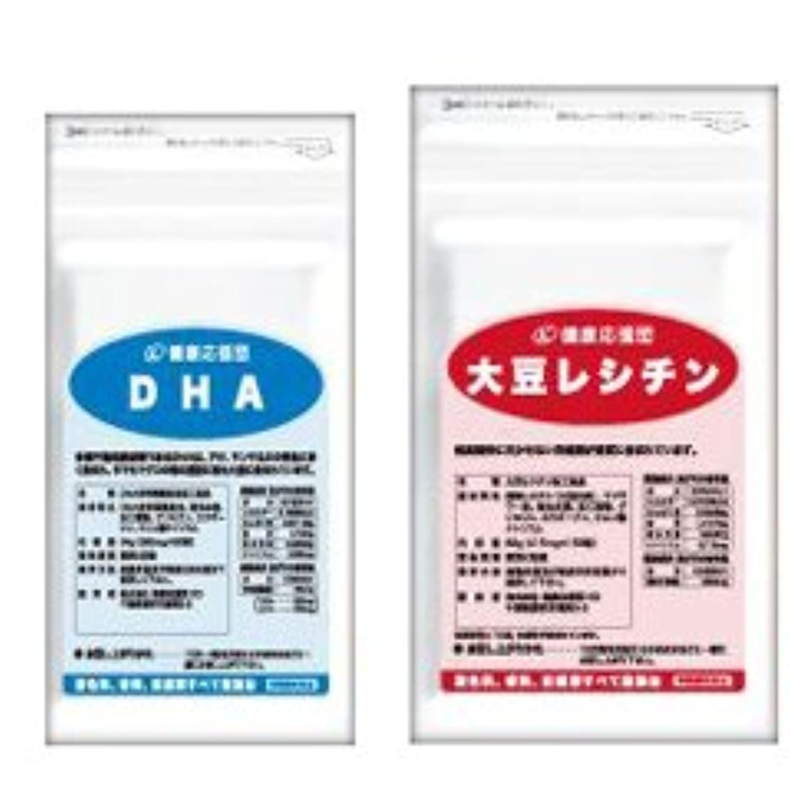 毒液エチケット歩行者サラサラ巡りセット 大豆レシチン + DHA 3袋&3袋セット