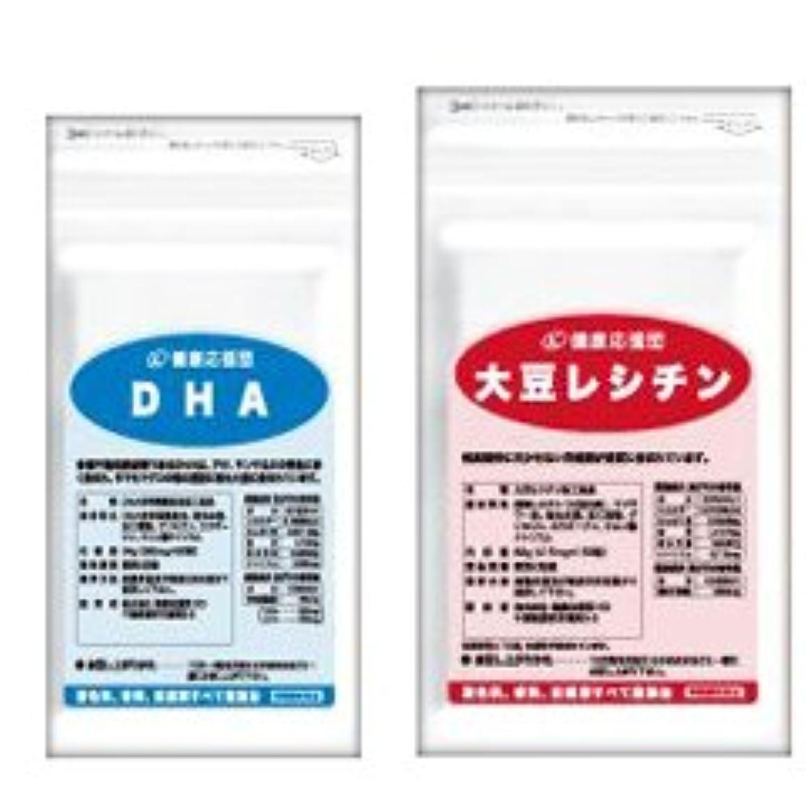 スイ無能恥サラサラ巡りセット 大豆レシチン + DHA