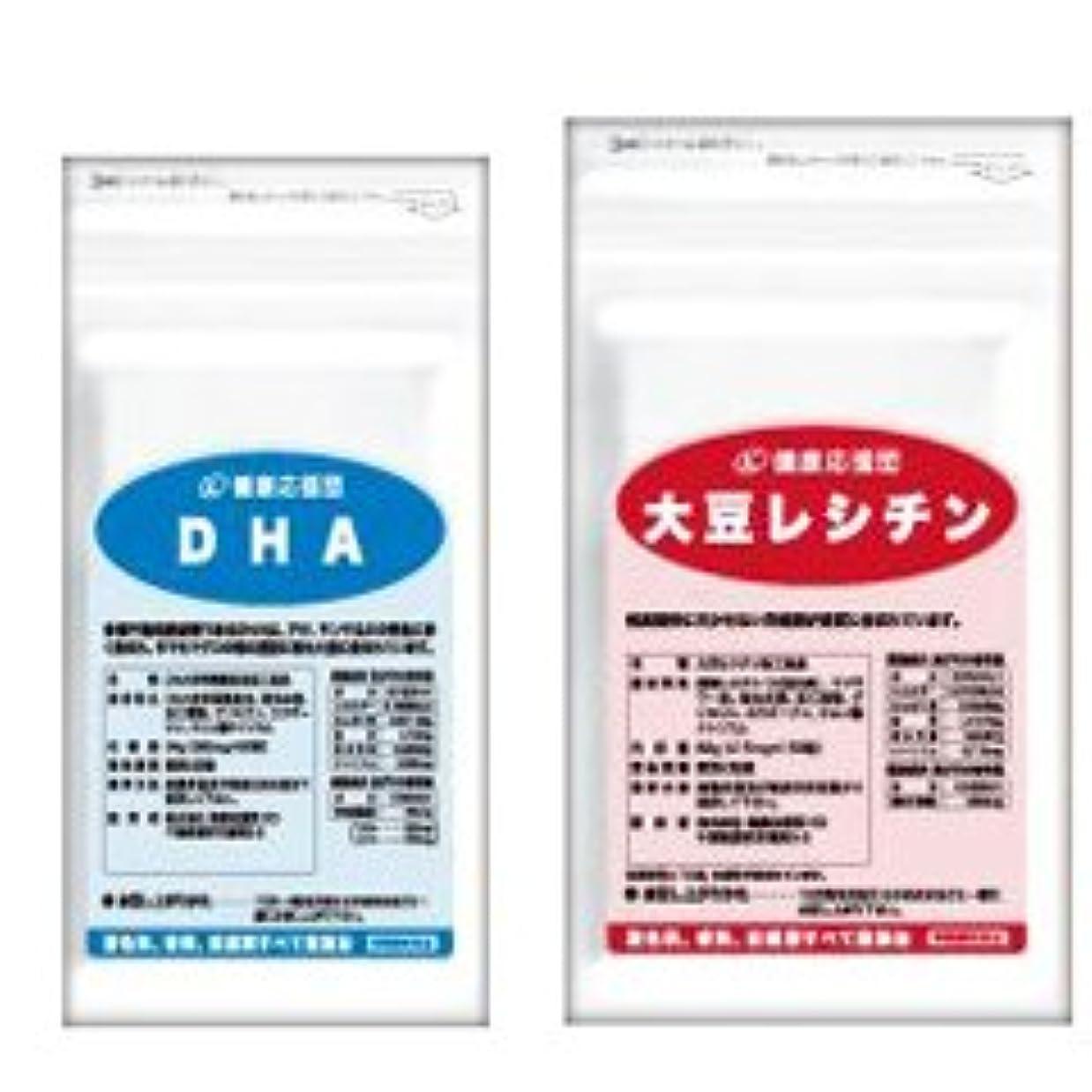 一致する傾斜マーキーサラサラ巡りセット 大豆レシチン + DHA