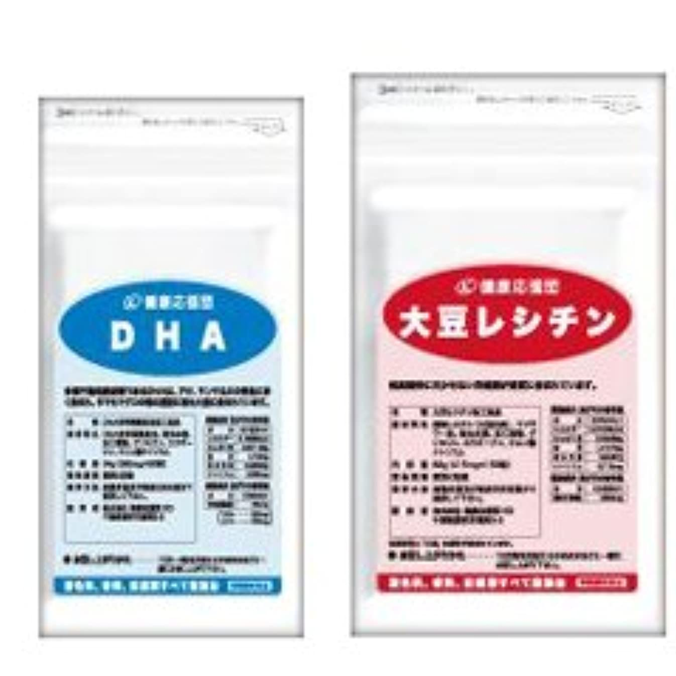 プレゼンテーション電卓終点サラサラ巡りセット 大豆レシチン + DHA