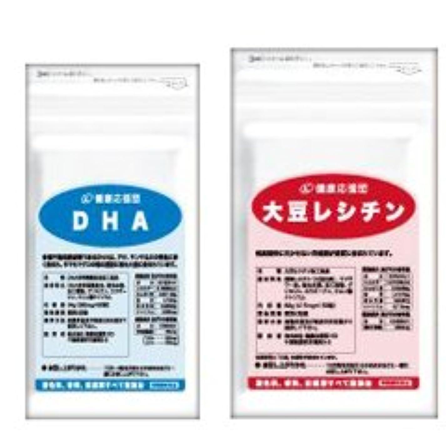 スライス部分的農学サラサラ巡りセット 大豆レシチン + DHA