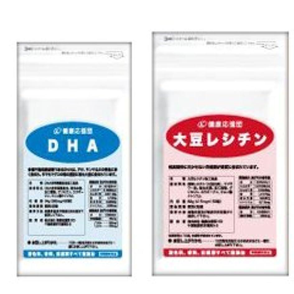 淡いしっかりまあサラサラ巡りセット 大豆レシチン + DHA