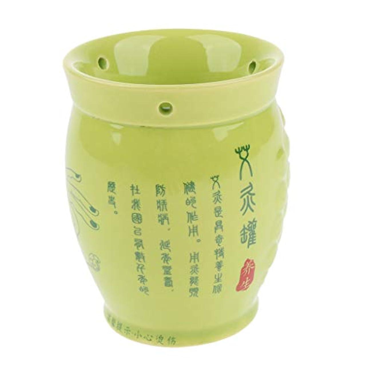 FLAMEER マッサージカッピングカップ 缶 ポット お灸 中国式 セラミック 疲労軽減 男女兼用
