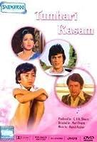 TUMHARI KASSAM【DVD】 [並行輸入品]