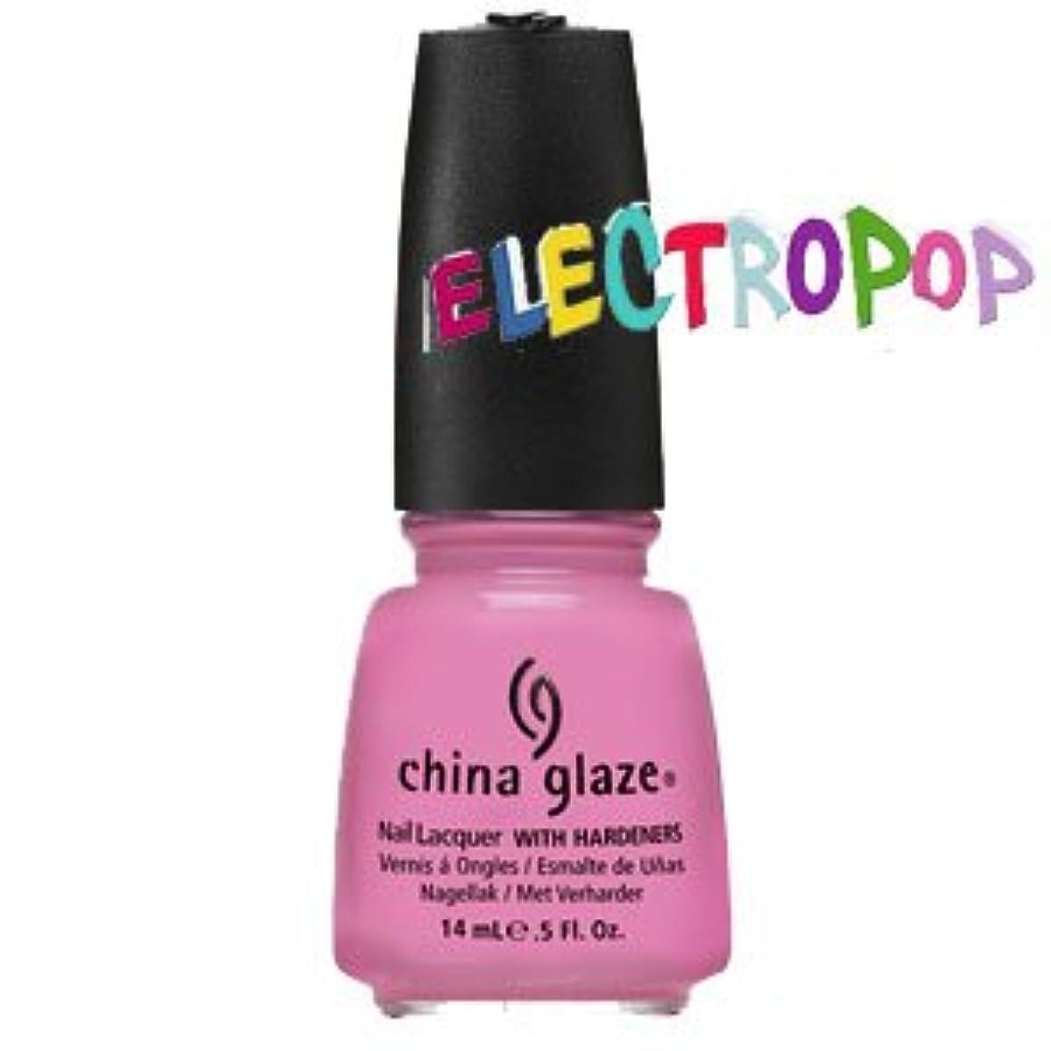 滑りやすい家禽凍る(チャイナグレイズ)China Glaze Dance Baby-ElectroPopコレクション(Lights) [海外直送品][並行輸入品]
