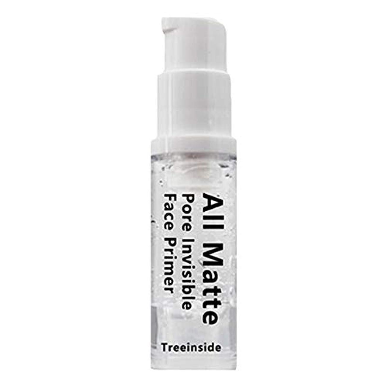 拡散する製造業困惑するFGULメイクアップベースファンデーションクリームファッション10ミリリットル化粧品美容健康